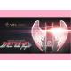 Bouteille ViA SWEETHEART -...